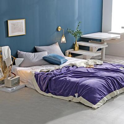 280克贝贝绒拼280克法莱绒毛毯 秋冬天盖毯单人沙发毯午睡毯双人珊瑚绒小毯子 180cmX200cm B紫色