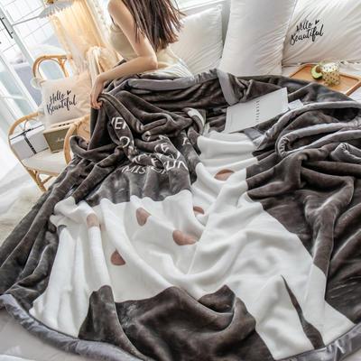 云毯 毛毯子 150*200cm(实重3.8斤) 改变命运