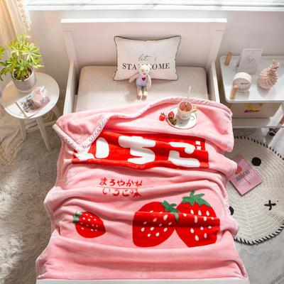 婴儿毯 童毯 105*135cm(实重2.2斤) 红红草莓