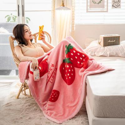 云毯 午睡毯 毛毯子 105*135cm(实重2.2斤) 红红草莓