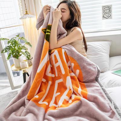 云毯 午睡毯 毛毯子 105*135cm(实重2.2斤) 顺利美好