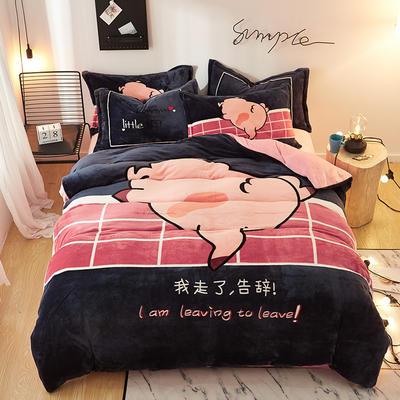2019大版卡通法莱绒牛奶绒床单床笠情侣款四件套 床单款1.2m(4英尺)床 小猪嘟嘟