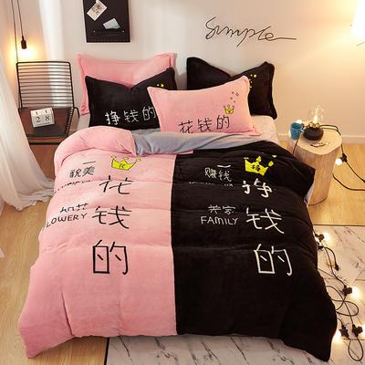 2019大版卡通法莱绒牛奶绒床单床笠情侣款四件套 床单款1.8m(6英尺)床 赚钱养家