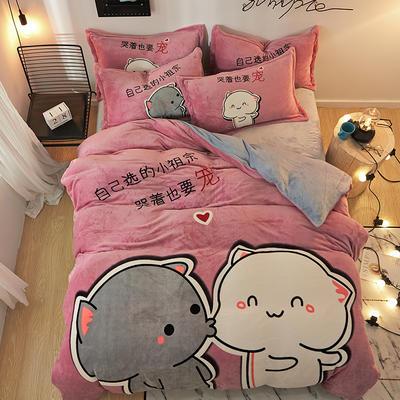 2019大版卡通法莱绒牛奶绒床单床笠情侣款四件套 床单款1.5m(5英尺)床 小祖宗