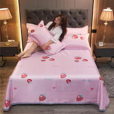 2020新款冰丝凉席床单款三件套 1.35/1.5床230*250cm三件套 草莓
