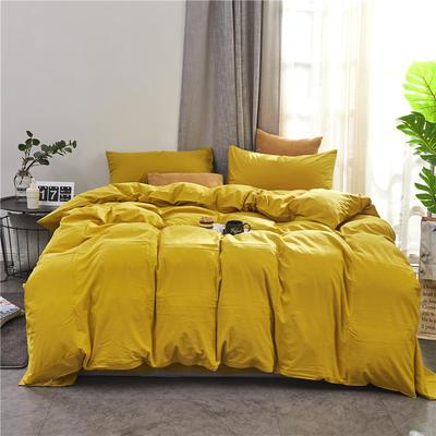 新品-全棉水洗棉纯色单被套 150*200cm 姜黄