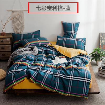 2020新款全棉色织水洗棉三四件套 1.2m床单款三件套 七彩宝格蓝