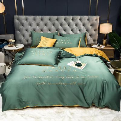 2020新款新品40全棉贡缎刺绣四件套 1.2m床单款三件套 灰绿+姜黄