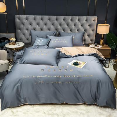 2020新款新品40全棉贡缎刺绣四件套 1.2m床单款三件套 蓝灰+米驼