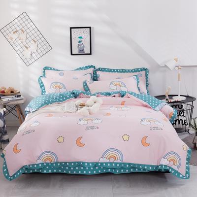 2020新款网红韩版加厚磨毛床单款床裙款四件套 1.2m床单款三件套 彩虹糖-粉