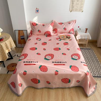 2020新款少女冰丝凉席床单三件套 230×250cm三件套 北海道草莓