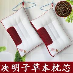 全棉决明子枕芯 决明子保健枕 定型护颈枕 红色(48*74cm/只)