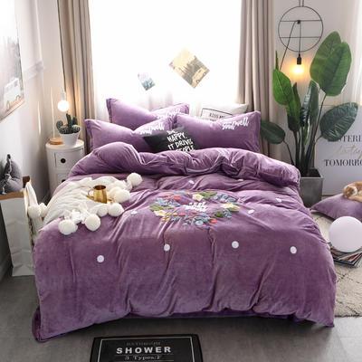 2018新品-水晶绒毛巾绣四件套--花团锦簇 1.8m(6英尺)床 2葡萄紫