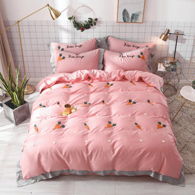 2019新款60长绒棉毛巾绣四件套 1.8m(6英尺)床 萝卜-粉色