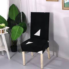 新款万能弹力紧包家用连体酒店餐椅套 黑三角