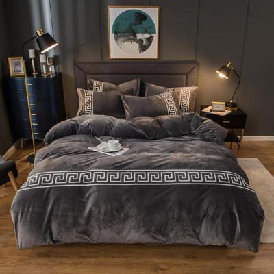 2020新款毛巾绣水晶绒四件套 1.8m床单款四件套 深灰色