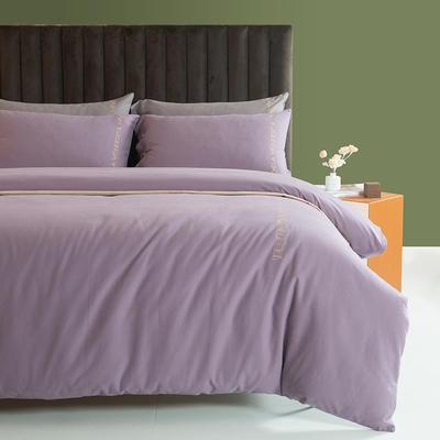 2021新款全棉磨毛拼色四件套 1.8m床单款四件套 典雅紫