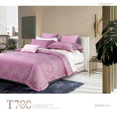 色织棉大提花活性印花套件被芯面料 宽幅 250cm 爱相随 紫豆沙