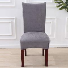2018新款椅子套 绒布灰色