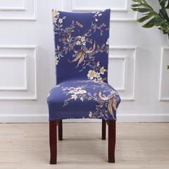 2018新款椅子套 相思花影