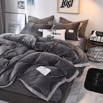 2018新款简约拼色水晶绒保暖四件套 1.2m(4英尺)床 深灰