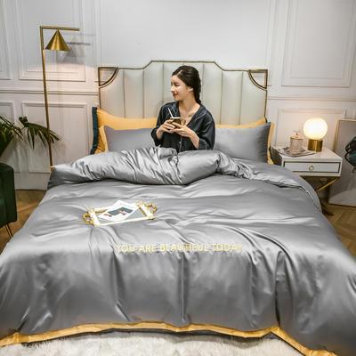 2020新款水洗真丝刺绣款四件套 1.2m床单款三件套 太空灰