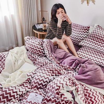 2020冬款牛奶绒波浪纹四件套 1.8m床单款四件套 葡萄紫