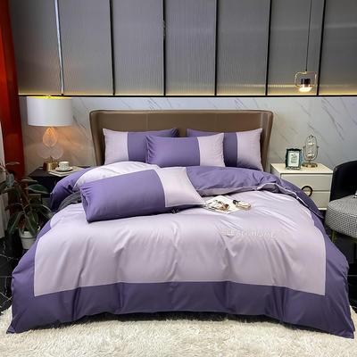 2021新款年轻奢拼色全棉40支喷气面料13374四件套系列 1.8m床单款四件套 浅紫