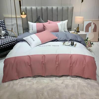 2021新款家居三拼全棉刺绣四件套 1.8床单款四件套 三拼粉灰