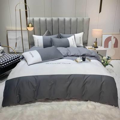 2021新款家居三拼全棉刺绣四件套 1.8床单款四件套 三拼黑灰