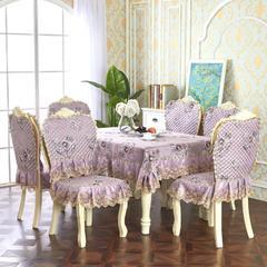2018新款-欧式桌布餐椅垫 椅垫 锦上添花-紫红