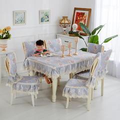2018新款-棉麻餐椅垫 桌布130*180cm 花好月圆-灰色-中式
