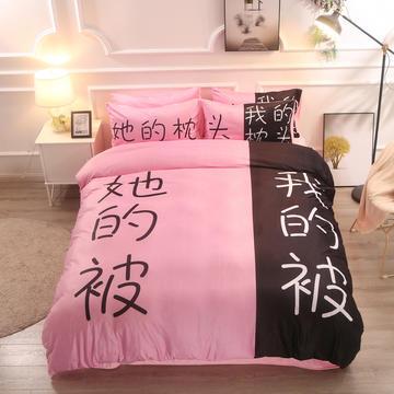 2018新款水晶绒四件套 1.2m(4英尺)床 她的被-粉黑