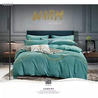 2019新款朵朵绒四件套 1.5m(5英尺)床 北欧慢情-绿棕