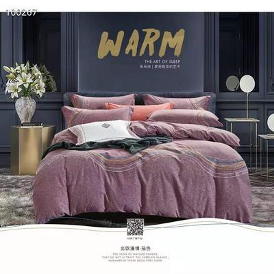 2019新款朵朵绒四件套 1.5m(5英尺)床 北欧慢情-茄色