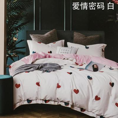 2019新款60s全棉长绒棉印花ab版四件套 1.5m(5英尺)床 爱情密码 白