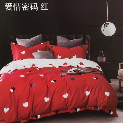 2019新款60s全棉长绒棉印花ab版四件套 1.5m(5英尺)床 爱情密码 红