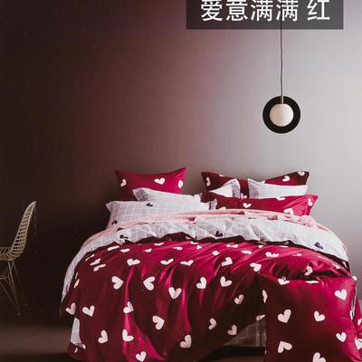 2019新款60s全棉长绒棉印花ab版四件套 1.5m(5英尺)床 爱意满满 红