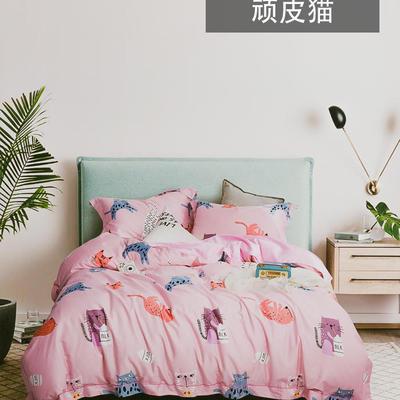 2019新款60s全棉长绒棉印花ab版四件套 1.5m(5英尺)床 顽皮猫