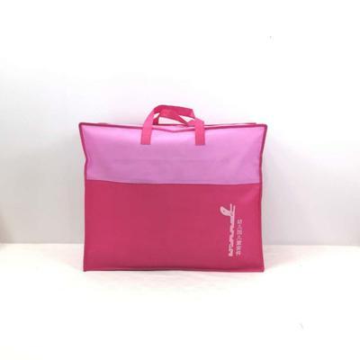 套件包装袋 自定义 红色
