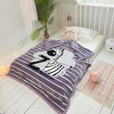 2019新款双层云毯学生毯 150cmx200cm 斑马-紫