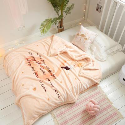 2019新款双层云毯学生毯 150cmx200cm 火鸟-米