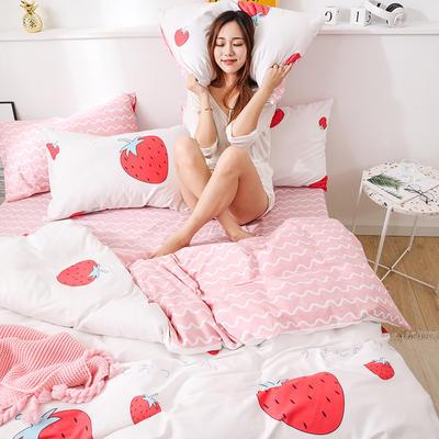 2019新款12868全棉四件套 1.2m床单款三件套 草莓节