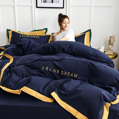 2020(赛琳)轻奢水洗棉宽边+绣花 四件套 1.5m床单款四件套 赛琳-藏蓝