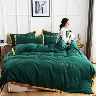 2020(赛琳)轻奢水洗棉宽边+绣花 四件套 1.8m床单款四件套 赛琳-绿