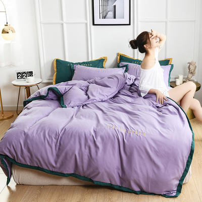 2020(赛琳)轻奢水洗棉宽边+绣花 四件套 1.5m床单款四件套 赛琳-紫