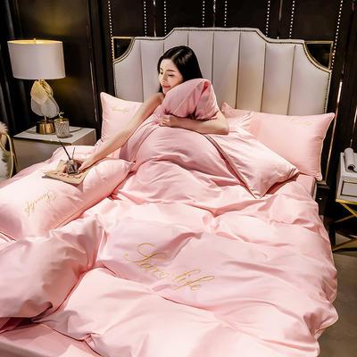 2020新款全棉40绣花长绒棉四件套纯棉轻奢床上用品40s支贡缎滚边工艺款 1.2m床单款三件套 纯色-粉色