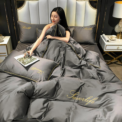 2020新款全棉40绣花长绒棉四件套纯棉轻奢床上用品40s支贡缎滚边工艺款 1.5m床单款四件套 纯色-高级灰