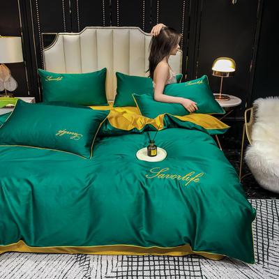 2020新款全棉40绣花长绒棉四件套纯棉轻奢床上用品40s支贡缎滚边工艺款 1.2m床单款三件套 双拼-墨绿黄