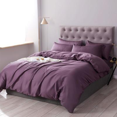 2019新款60S全工艺长绒棉五彩纯净系列四件套 1.8m(6英尺)床 冷艳紫